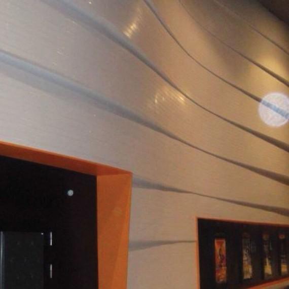 11 Wall Decoration
